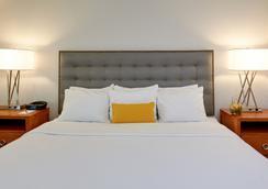 The Kensington Hotel - Ann Arbor - Bedroom