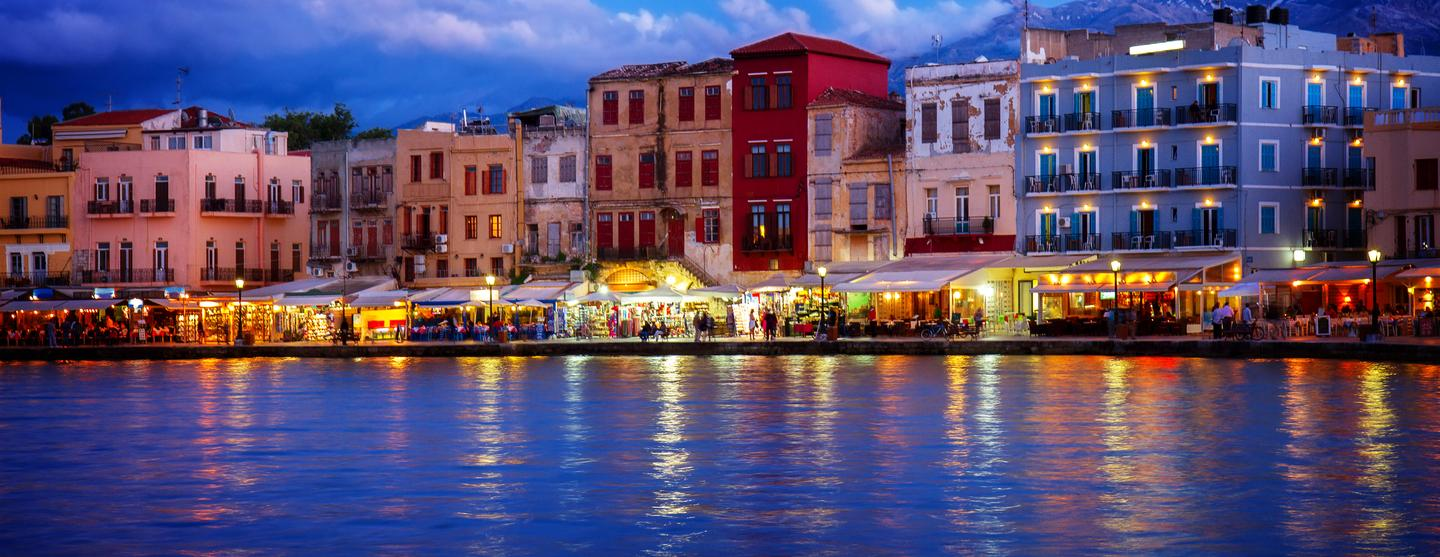 Car Rental Chania
