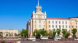 Hotels near Ulan-Ude airport