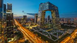 Beijing hotels near Dashilan Street