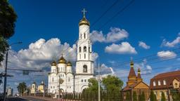 Hotels near Bryansk airport