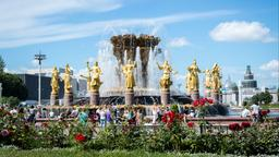 Find cheap flights from Kolkata to Moscow