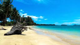 Find cheap flights to Andaman and Nicobar Islands