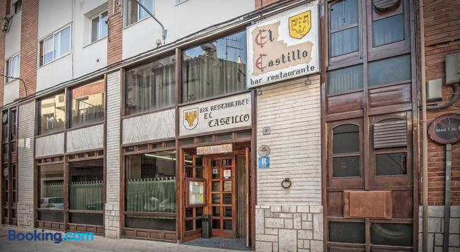 Hostal Restaurante El Castillo - Alcorisa - Building