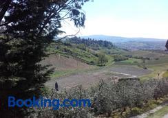 Agriturismo Il Torrione - Certaldo - Outdoor view