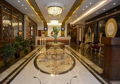 Ankawa Royal Hotel & Spa - Erbil - Lobby