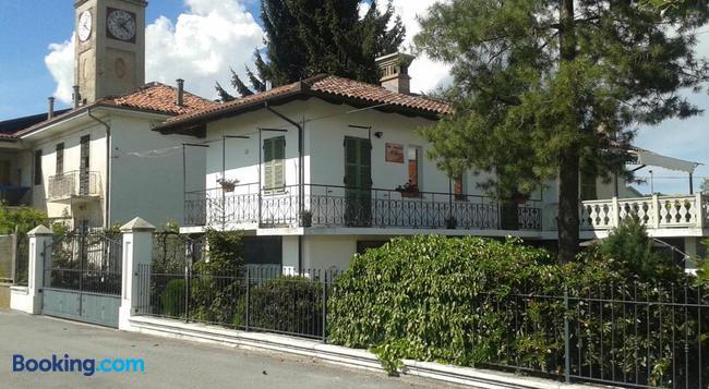 Il Forno Dal 1922 - Bene Vagienna - Building