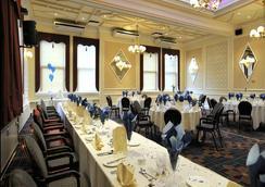 Scarisbrick Hotel - Southport - Restaurant