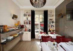 Hotel le Twelve - Paris - Restaurant