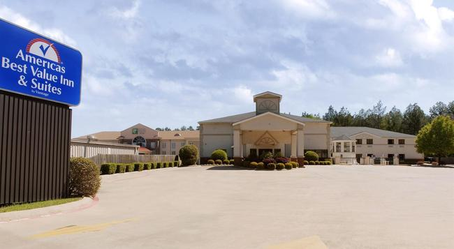 Americas Best Value Inn & Suites - Kilgore - Building