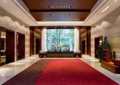 Royal Tulip Luxury Hotels Carat - Guangzhou - Guangzhou - Lobby