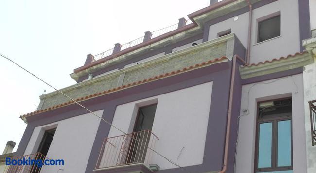 B&B L'Alba - Satriano - Building