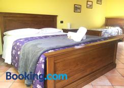 Residenza Bibiena - Mantova - Bedroom