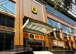 Super 8 Hankou Railway Station - Wuhan - Building
