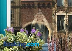 B&B Huyze Walburga - Bruges - Outdoor view