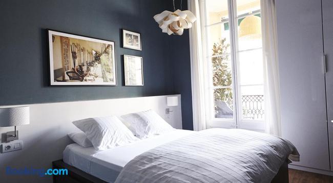 Close Do Passeig De Gracia - Barcelona - Bedroom