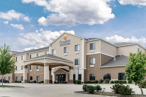 Comfort Inn & Suites Lawrence - University Area - Lawrence - Building