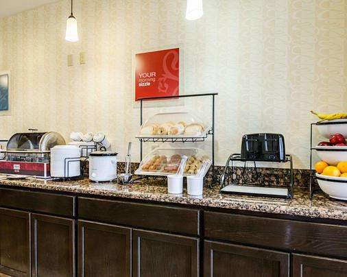 Comfort Inn & Suites Lawrence - University Area - Lawrence - Kitchen