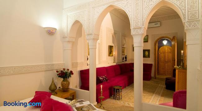 Riad Jnane d'Ô - Marrakesh - Bedroom