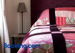 B&B De Kamer Hiernaast - Gouda - Bedroom