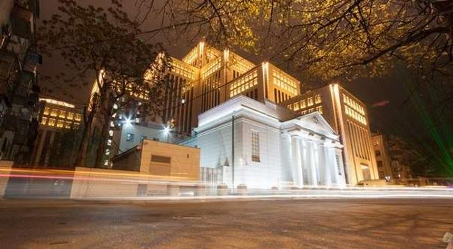 Menorah Hotel - Dnepropetrovsk - Building