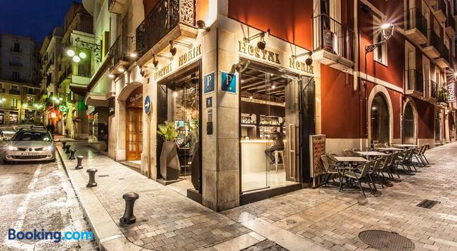 Hostal Noria - Tarragona - Building