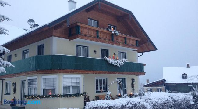 Gästehaus Kloibergütl - Bad Ischl - Building