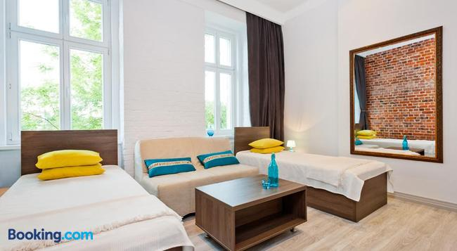 Moho S Hostel - Wroclaw - Bedroom