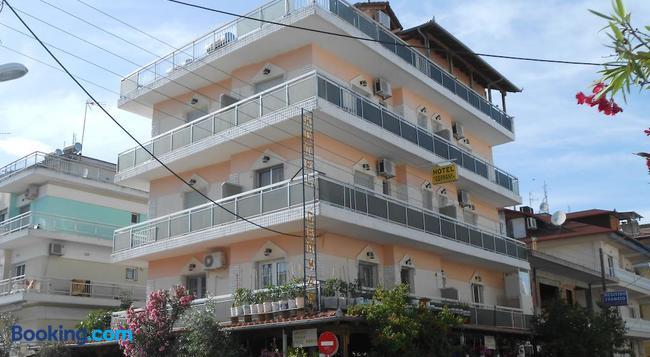 Hotel Germany - Katerini - Building