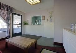 Americas Best Value Inn Pico Rivera/East Los Angeles - Pico Rivera - Lobby