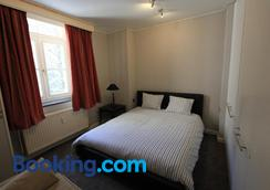 Chateau Cardinal - Durbuy - Bedroom