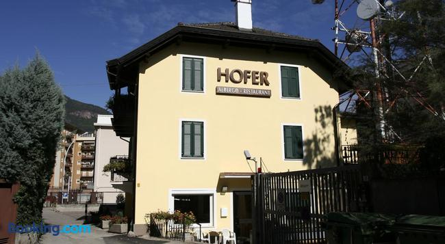 Albergo Hofer - Bolzano - Building