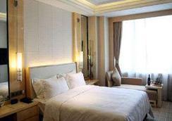 Ramada Plaza Qiandeng Kunshan - Kunshan - Bedroom