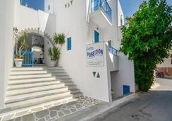 Poseidon - Naxos