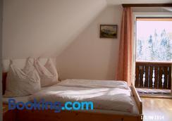 Abenteuerhof - Haus Im Ennstal - Bedroom