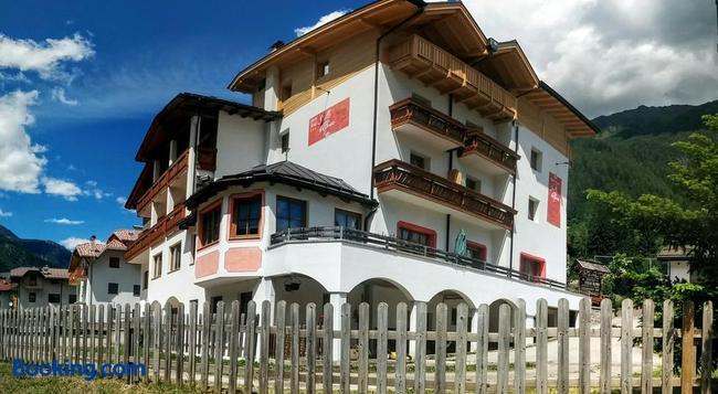 Hotel Stella Alpina - Peio - Building