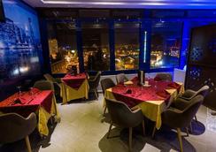 Menzeh Fez - Fez - Restaurant
