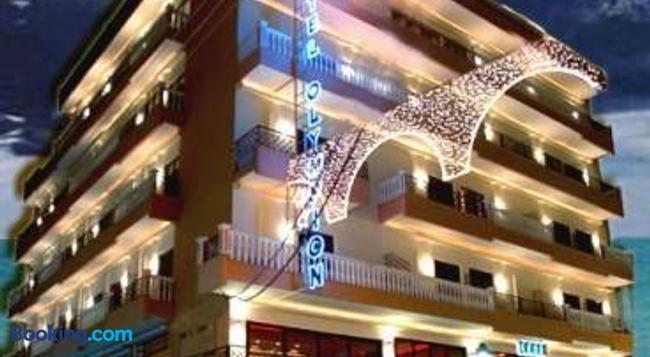 Hotel Olympion - Katerini - Building