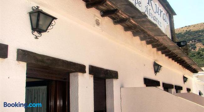 Hotel Rural Pepe Alvarez - Trevélez - Building