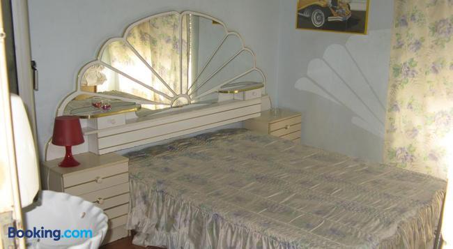 Residencial Nosso Lar - Lisbon - Bedroom