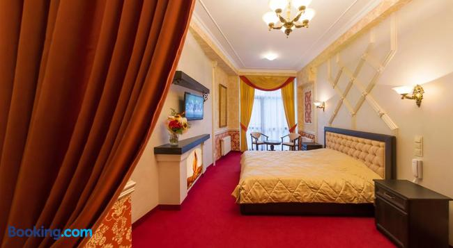 Franz Hotel - Ivano-Frankivs'k - Bedroom
