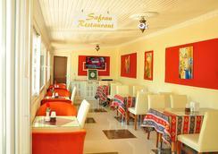 Almila Side Suite Hotel - Side - Restaurant