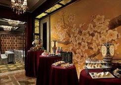 Ramada Plaza Tian Lu Hotel Wuhan - Wuhan - Restaurant