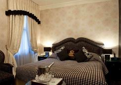 The Leonard Hotel - London - Bedroom
