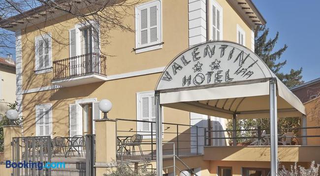 Hotel Valentini Inn - Foligno - Building