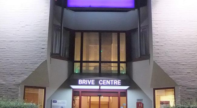 Kyriad Brive La Gaillarde Centre - Brive-la-Gaillarde - Building