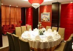 Days Hotel Jindu Fuzhou - Fuzhou - Bedroom