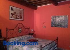 Agriturismo Il Torrione - Certaldo - Bedroom
