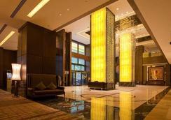 Celebrity City Hotel - Chengdu - Lobby