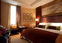 Celebrity City Hotel - Chengdu - Bedroom